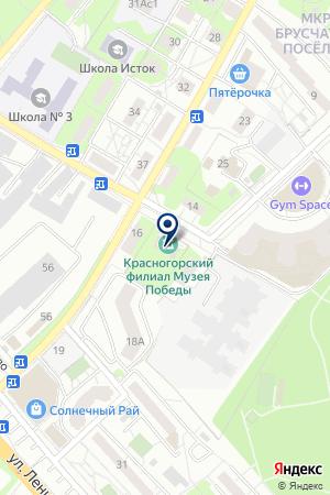 МЕМОРИАЛЬНЫЙ МУЗЕЙ НЕМЕЦКИХ АНТИФАШИСТОВ на карте Красногорска