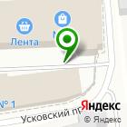 Местоположение компании Магазин строительных материалов и оборудования