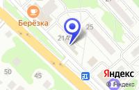 Схема проезда до компании СТРОИТЕЛЬНАЯ ФИРМА ТРИНИТРОН в Красногорске