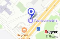 Схема проезда до компании ПРЕДСТАВИТЕЛЬСТВО В РОССИИ ПТФ RAIPHENHOIZER GMBH & CO (РАЙХЕНХОЙЗЕР) в Москве