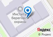 Институт береговой охраны ФСБ России на карте