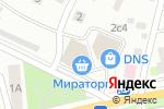 Схема проезда до компании AllianceVO в Москве
