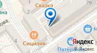 Компания Ваша стоматология на карте