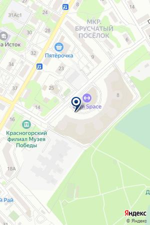 СТРОИТЕЛЬНАЯ ОРГАНИЗАЦИЯ КРАСНОГОРСКРЕМСТРОЙ на карте Красногорска