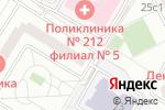 Схема проезда до компании Smoke & Tea в Москве