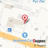 ПАО Сварочно-монтажный трест