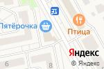 Схема проезда до компании Платежный терминал, Московский кредитный банк, ПАО в Отрадном