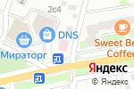 Схема проезда до компании ТРОВЕТ в Москве