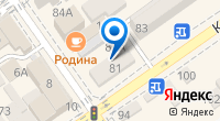Компания PEGAS Touristik на карте