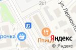 Схема проезда до компании Шоколад в Отрадном