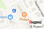 Схема проезда до компании Отрада Недвижимость в Отрадном