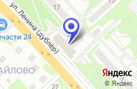 Схема проезда до компании ДК ПОДМОСКОВЬЕ в Красногорске