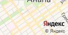Отдых в Анапе на карте
