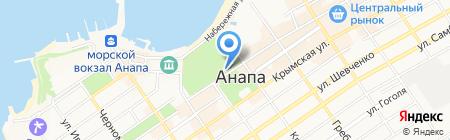 Эстет Косметик на карте Анапы