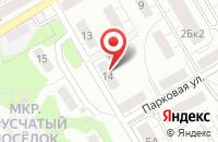 Схема проезда до компании Тригенерация в Красногорске