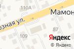 Схема проезда до компании Цветыш в Мамоново