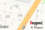 Схема проезда до компании Продуктовый магазин в Вырубово