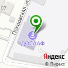 Местоположение компании Одинцовская школа