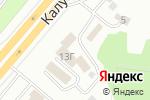 Схема проезда до компании Электрика в Москве