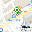 Местоположение компании МИКРОМАРКЕТ