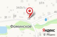 Схема проезда до компании СДЭК в Островцах