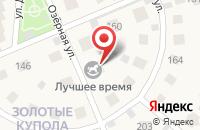 Схема проезда до компании Умкин в Голиково