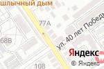 Схема проезда до компании Город мастеров в Анапе