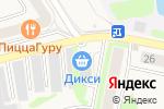Схема проезда до компании Дикси в Химках