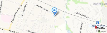 МосОблСпецМонтаж на карте Химок