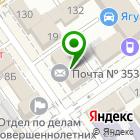 Местоположение компании СпецсвязьЭкспресс, ФГУ