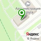Местоположение компании Отдел архитектуры