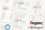 Схема проезда до компании Продуктовый магазин в Химках