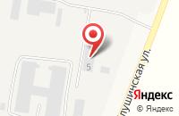 Схема проезда до компании Техкон в Поярково