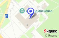 Схема проезда до компании МАГАЗИН МУЗЫКАЛЬНЫХ ИНСТРУМЕНТОВ ИНВАСК в Красногорске