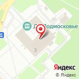 Красногорский дилерский центр