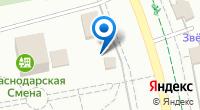 Компания Краснодарская смена на карте