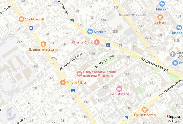 купить квартиру в ЖК Некрасовский 2