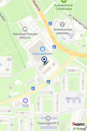 КРАСНОГОРСКАЯ СПРАВОЧНО-ИНФОРМАЦИОННАЯ СЛУЖБА на карте Красногорска