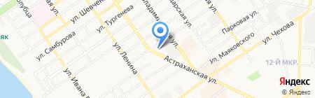 Газ Сервис на карте Анапы