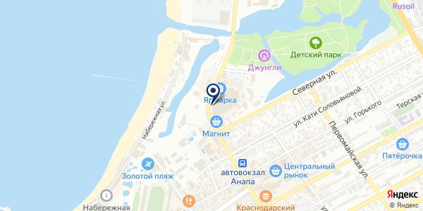 Дымок на карте Анапе