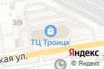 Схема проезда до компании Автомойка на Городской в Москве