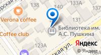Компания Единая Россия на карте