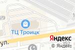 Схема проезда до компании Кредит Пилот в Троицке