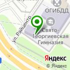 Местоположение компании Красногорский