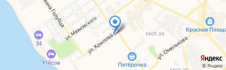 Цитрус на карте Анапы