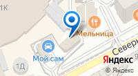Компания Юмок на карте