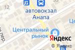 Схема проезда до компании Модус-В в Анапе