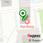 Местоположение компании АВТО-ДИП