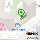 Местоположение компании ГАЗТЕПЛОСТРОЙМОНТАЖ