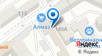 Компания Алмаз на карте